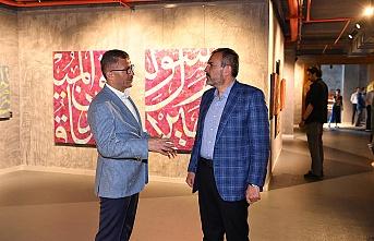 AK Parti Genel Başkan Yardımcısı Mahir Ünal Nev Mekân Sahil'i Ziyaret Etti