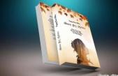 """Yozgat'lı Zeynep Rana Aktaş'ın """"Bana Geç Kalmadı"""" Adlı Kitabı Yayınlandı"""
