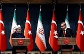 İran ve Türkiye ABD yüzünden ortak banka kurma görüşmeleri