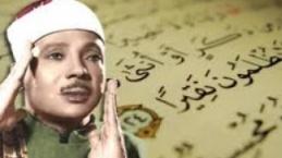 Büyüleyen Ses Abdulbasit Abdussamed Ses Analizi